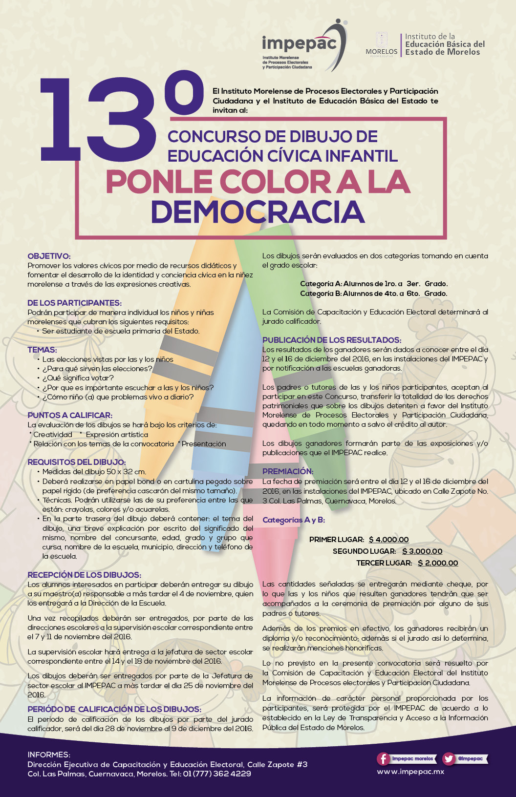 ponle color 2016