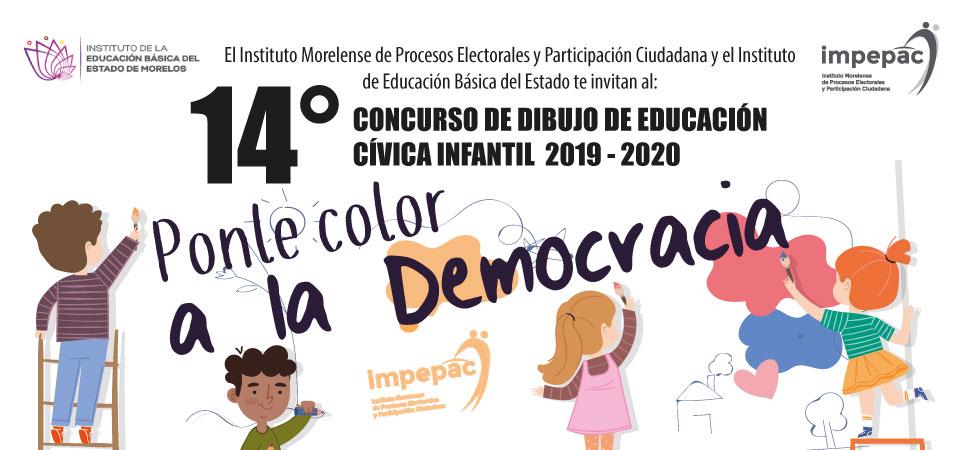 "Convocatoria del 14 Concurso de diubjo infantil ""Ponle Color a la..."